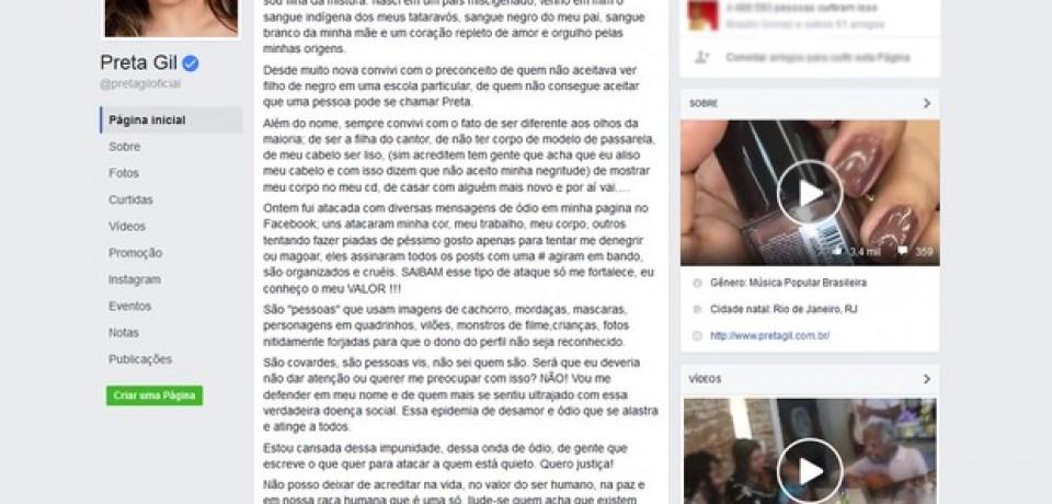 Preta Gil diz ter sido 'atacada' com 'mensagens de ódio' em rede social