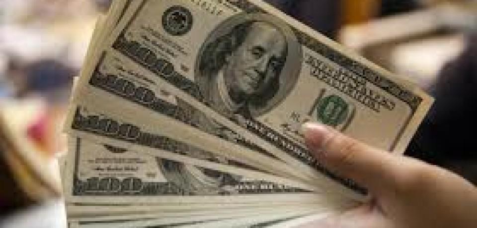 Dólar opera em alta e bate R$ 3,26