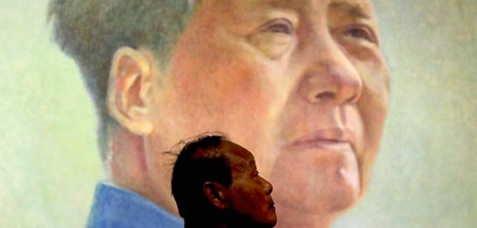 Milhares de pessoas lembram 40° aniversário da morte de Mao na China
