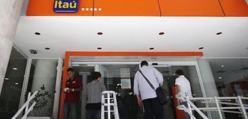 Lucro do Itaú Unibanco cai para R$ 5,394 bilhões no 3º trimestre de 2016